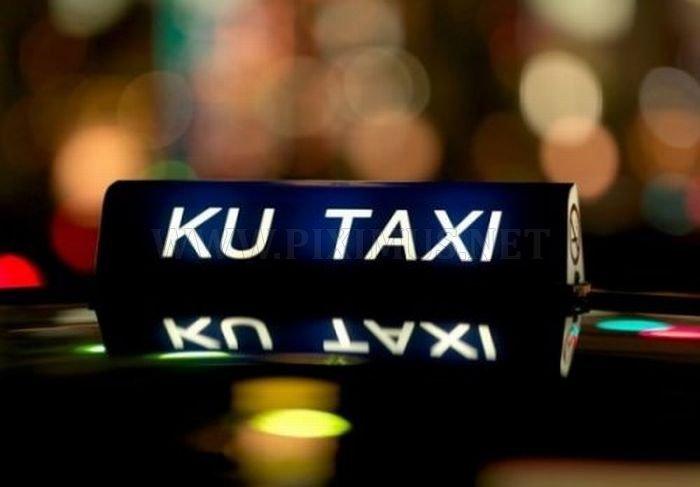 Tokyo Taxi Cab Signs
