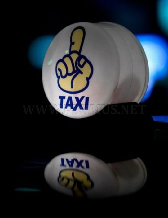 Tokyo Taxi Cab Signs | Fun