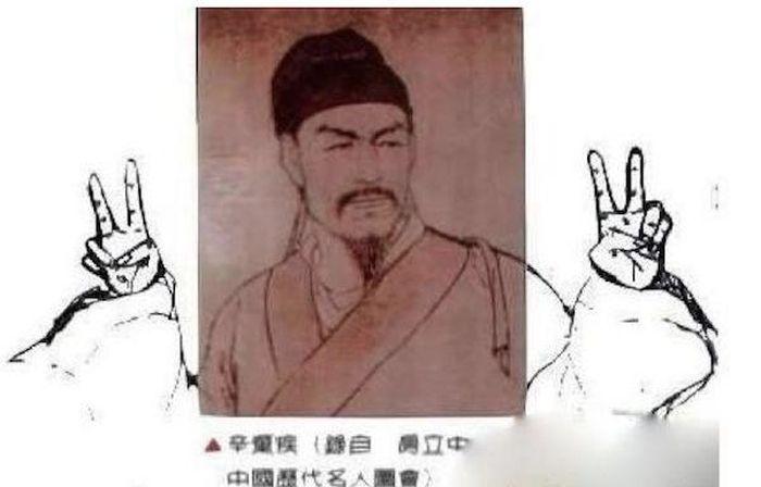 Funny Asian Textbook Doodles