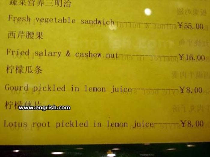 Engrish Fails