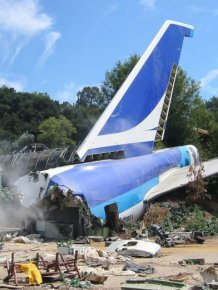 Boeing 747 from the War of the Worlds