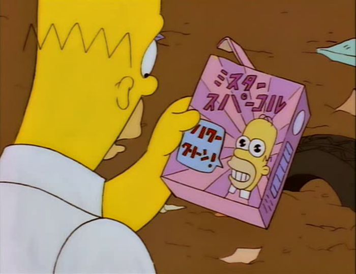 Funny Signs From The Simpsons, part 4