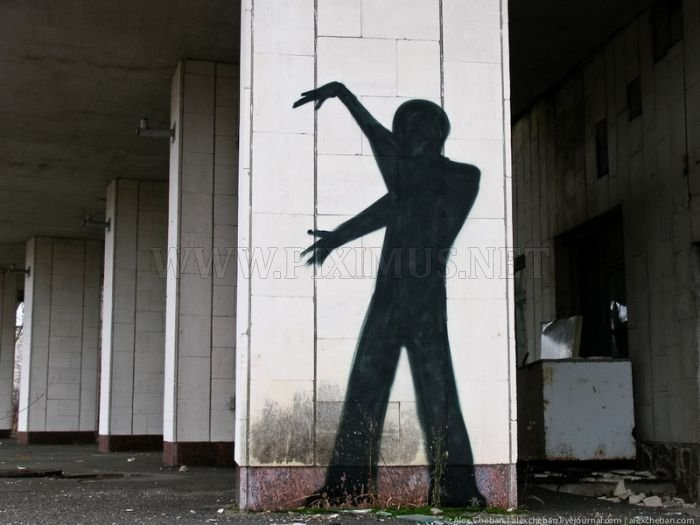 Graffiti in Chernobyl