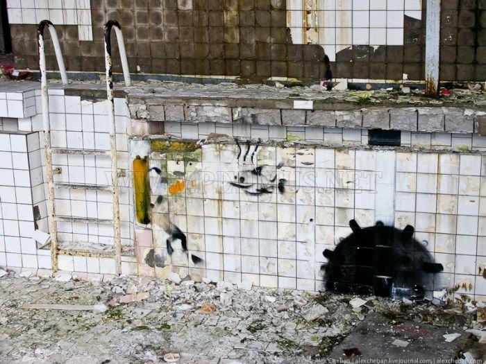 Graffiti in Chernobyl