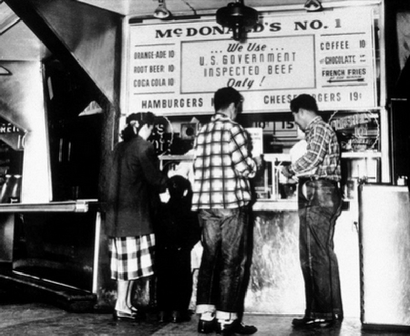 The first McDonald's in the world
