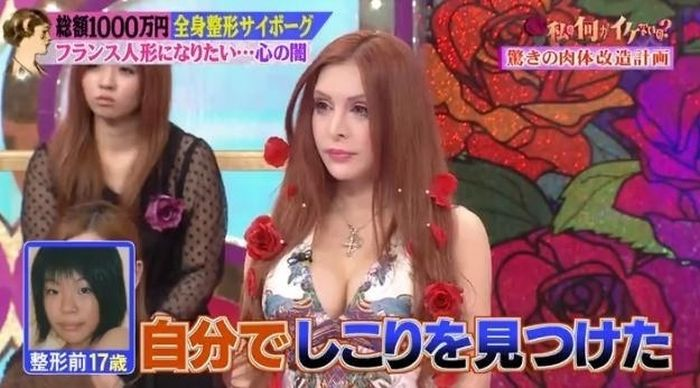 Japanese Woman Becomes a French Doll