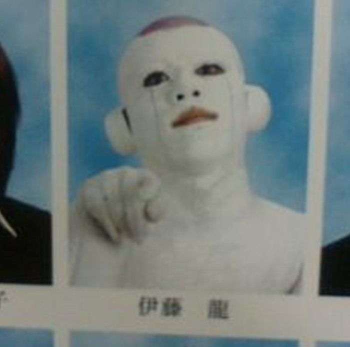 Awkward and Funny Yearbook Photos