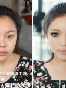 Asian Girl With and Without Makeup