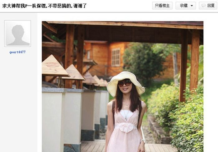 Chinese Photoshop Requsts and the Results, part 2