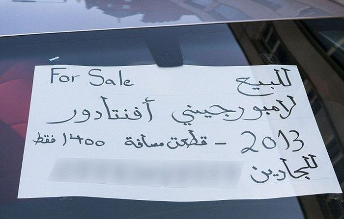 Car Sale in London