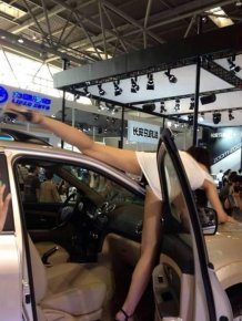 A Chinese Auto Show Model