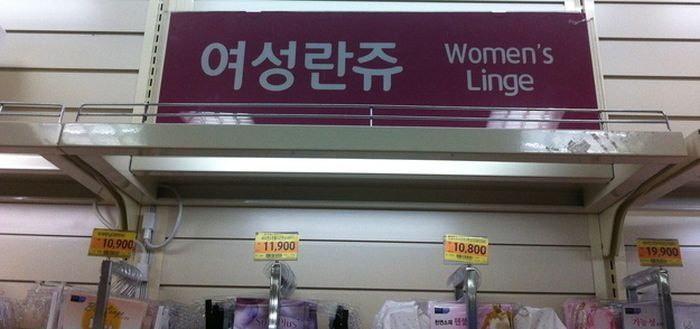Things You Can Buy in South Korea