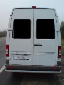 What Is Inside This Van?