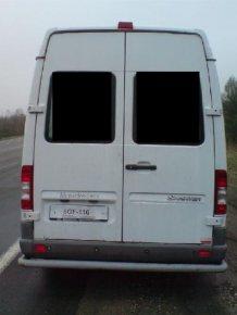What Is Inside This Van?