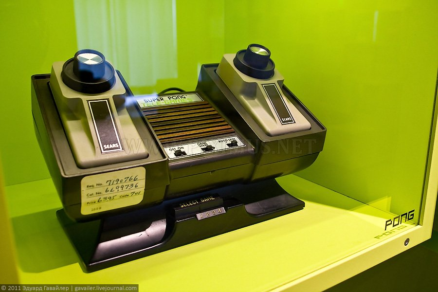 The museum and the history of video games
