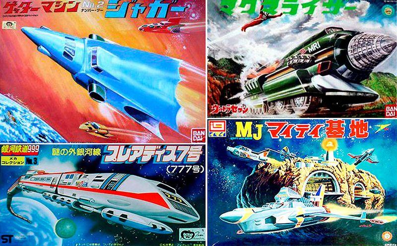 Japanese Retro Futurism Vehicles