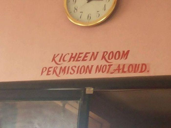 Spelling Mistakes