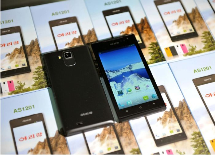 Arirang is North Korea's First Smartphone