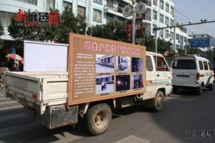 The Way They Fight Crime in China