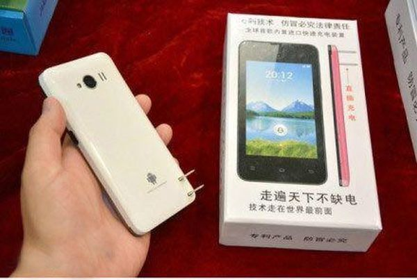 Unusual Smartphone from China