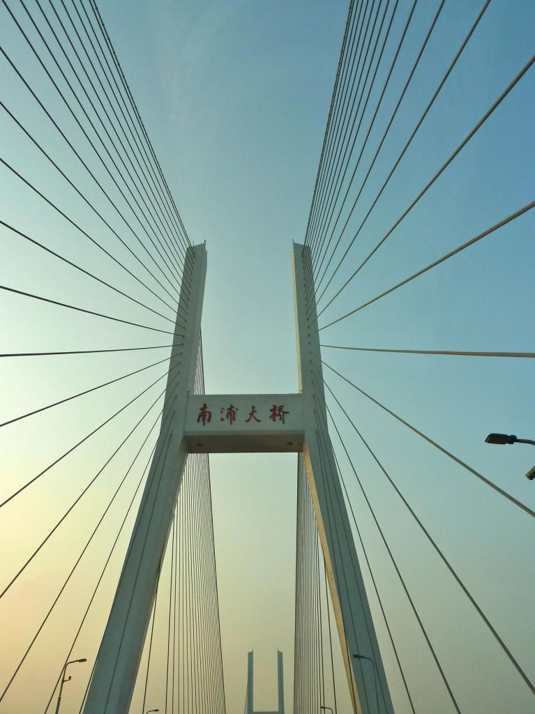 Round Nanpu Bridge in China