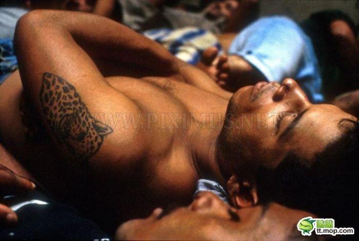 Prison in Brazil