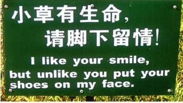 English Translation Fails