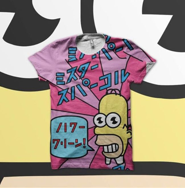 Funny and Weird Clothes