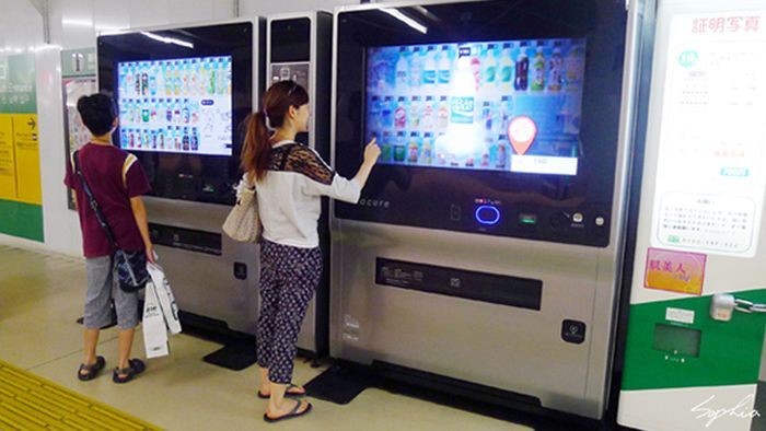Unusual Vending Machines