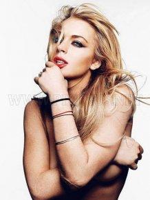 Lindsay Lohan Sideboob Pictures