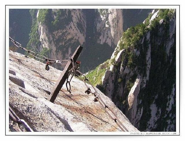 The most dangerous mountain hiking trail