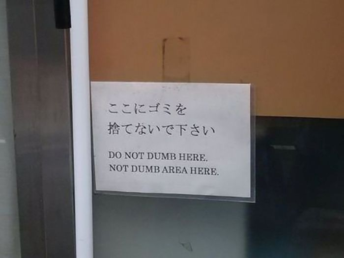 WTF Signs, part 44