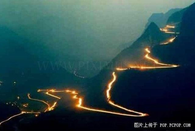 One of the Most Dangerous Roads in the World
