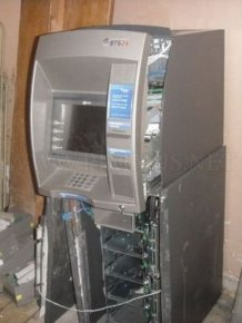 How ATM robbery
