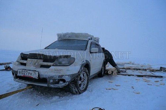 Sunken Car