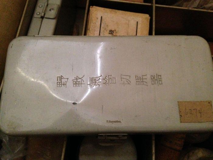 Japanese WW2 Med Kit