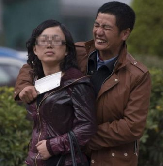 Public Hostage Situation in China