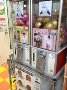 Japanese Vending Machines Selling Some Weird Stuff