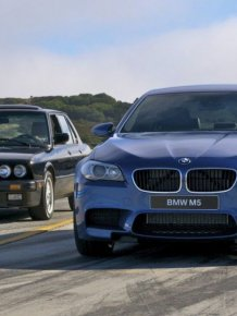BMW M5 - 30th anniversary