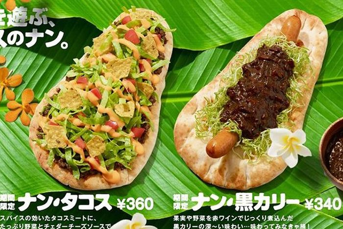 Incredible Fast Food From Japan