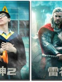 When Yearbook Photos Turn Into Movie Posters