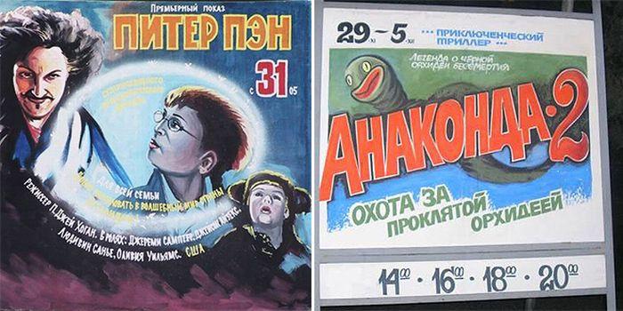 Russian Posters Make Movies Awkward