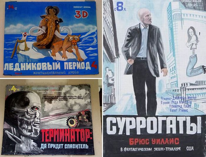 Russian Posters Make Movies Awkward