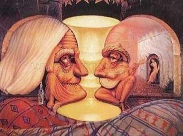 Cool Optical Illusions