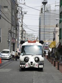 The Cutest Things You Will See In Tokyo