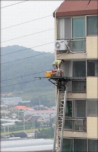 Dangerous Job