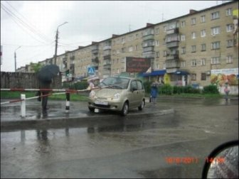 Lucky Driver