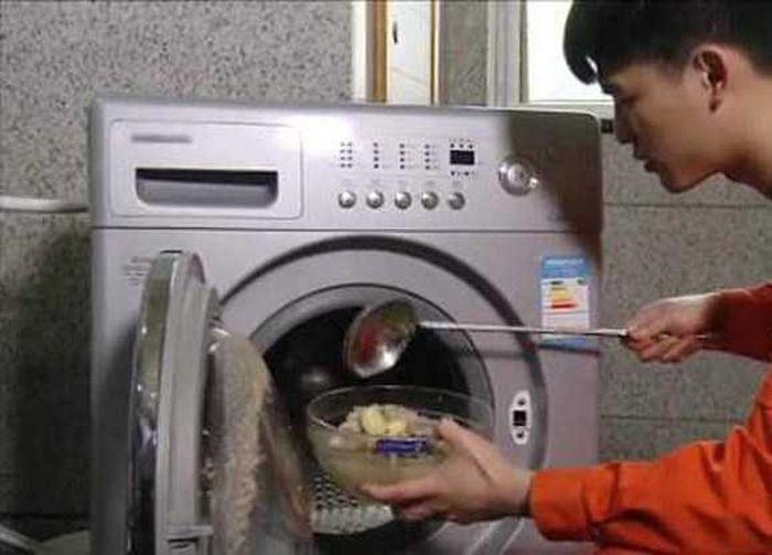 How To Cook Soup In A Washing Machine