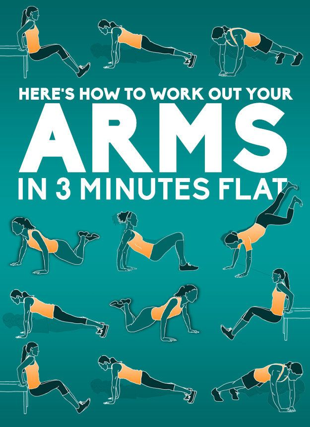Work Out Your Arms In Only Three Minutes