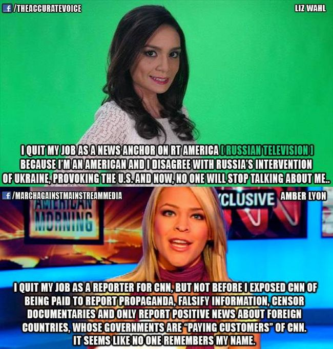 How The Media Manipulates Everything